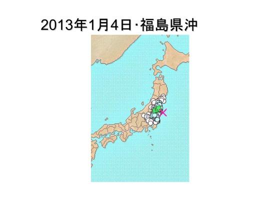 連続地震_09