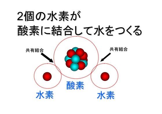 核兵器-4(核融合炉)_15