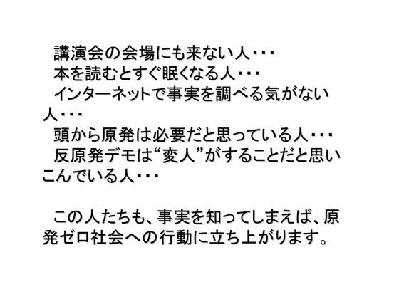 11月01日DVD発売のお知らせ (1)_19