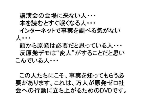 12月19日DVD全巻完成のお知らせ_23