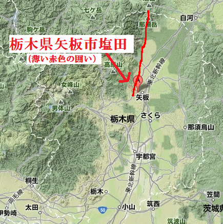 栃木県矢板市塩田   Google マップ