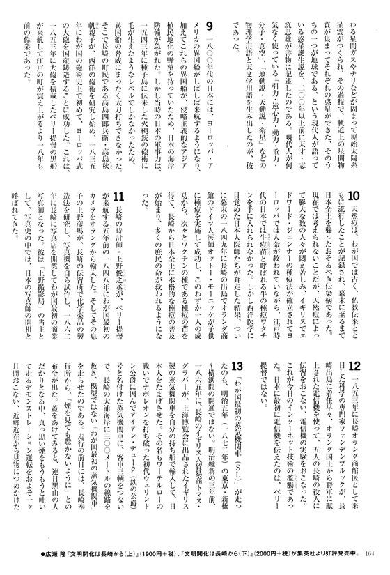 集英社刊・kotoba2015年冬号-3