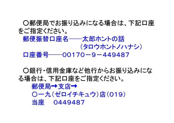 11月28日DVD第二弾完成のお知らせ (1)_15