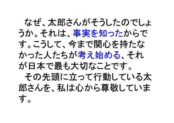 11月01日DVD発売のお知らせ (1)_12