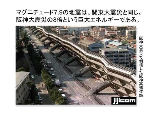 09月20日福島第一原発4号機対策_12