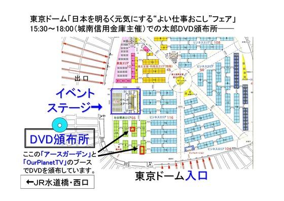 11月01日DVD発売のお知らせ (1)_04
