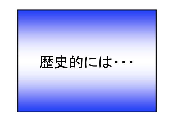 核兵器-4(核融合炉)_46