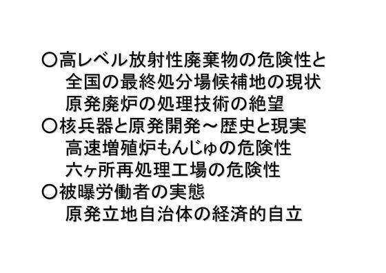 11月01日DVD発売のお知らせ (1)_24