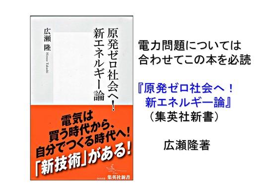 12月19日DVD全巻完成のお知らせ_21