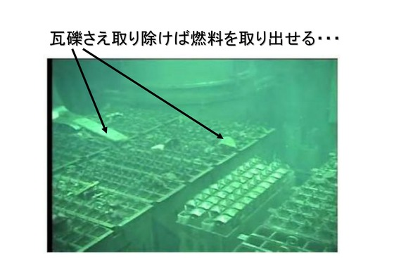 09月20日福島第一原発4号機対策_29