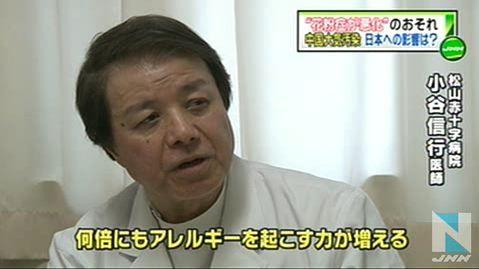 """中国大気汚染、日本で""""花粉症悪化""""も12"""