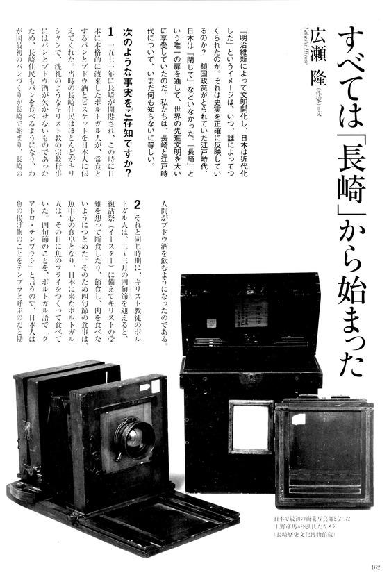 集英社刊・kotoba2015年冬号-1