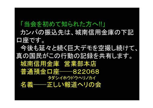 08月09日決算報告と関電需給状況_25