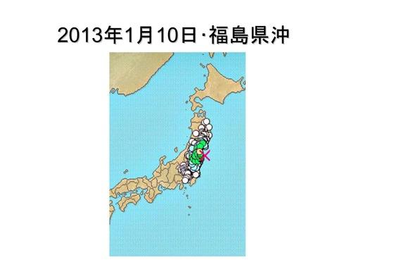 連続地震_11