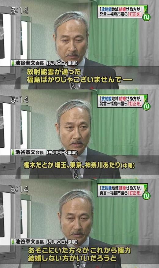 日本生態系協会の池谷奉文会長2