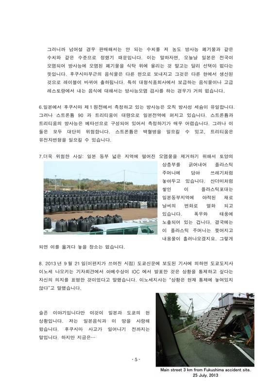 韓国語版5
