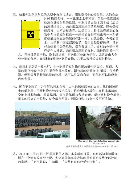 中国語版5