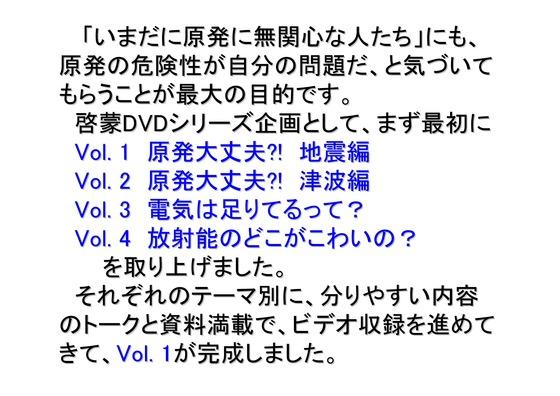 11月01日DVD発売のお知らせ (1)_08