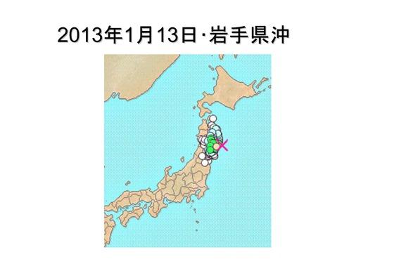 連続地震_12