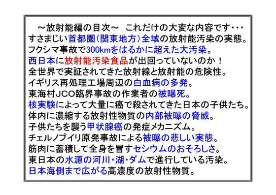 12月19日DVD全巻完成のお知らせ_09