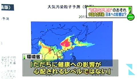 """中国大気汚染、日本で""""花粉症悪化""""も10"""