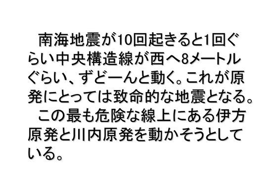 18_2資料45