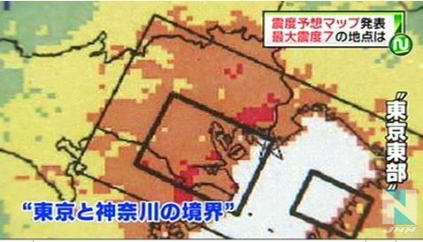 首都直下「震度7」も、予測分布図公表