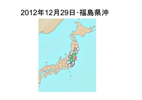 年末からの余震_03