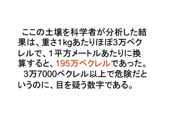 18資料39