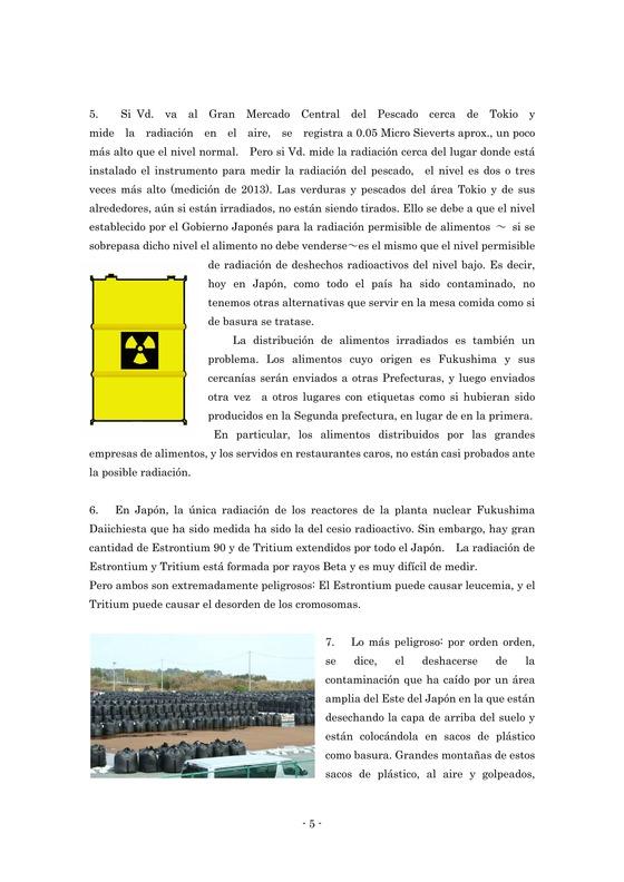 スペイン語版5