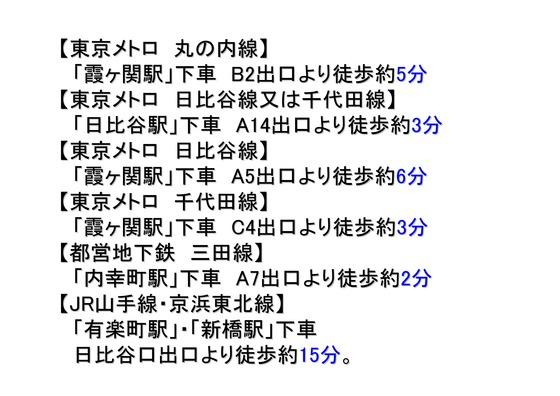 12月24日クリスマス大集会の呼びかけ_26