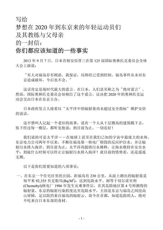 中国語版1