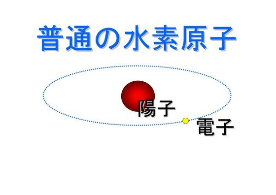 核兵器-4(核融合炉)_12