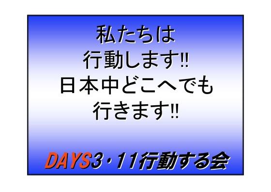 18_2資料49