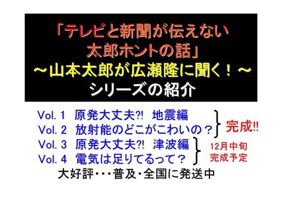 11月28日DVD第二弾完成のお知らせ (1)_13