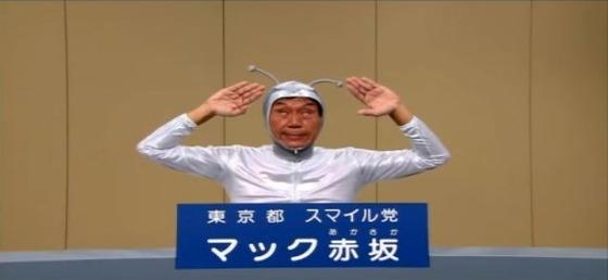 マック赤坂2012