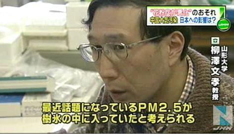 """中国大気汚染、日本で""""花粉症悪化""""も7"""