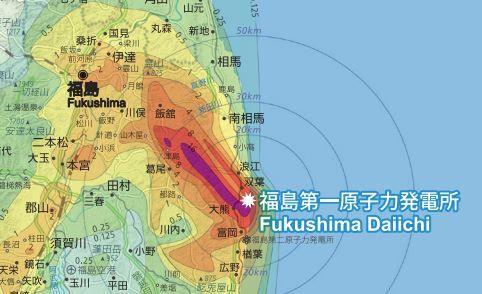 福島 汚染