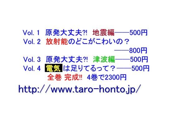 12月19日DVD全巻完成のお知らせ_16