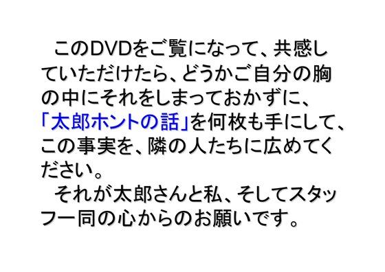 11月01日DVD発売のお知らせ (1)_20