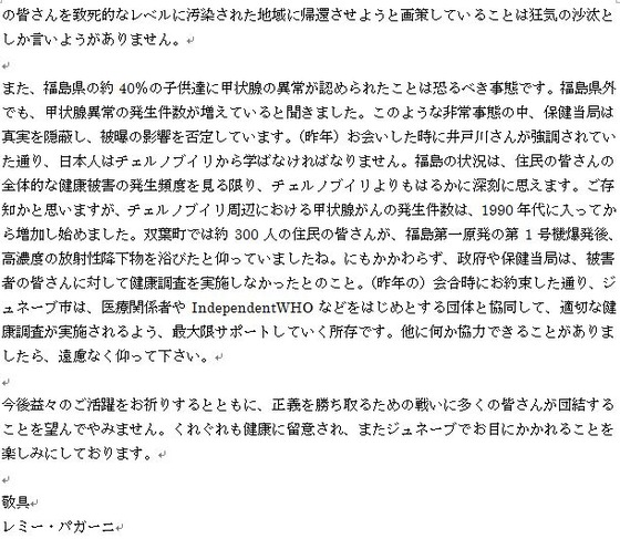 idogawa3