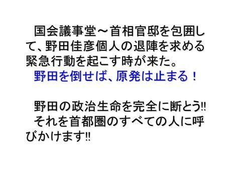 3b71c1b4.jpg