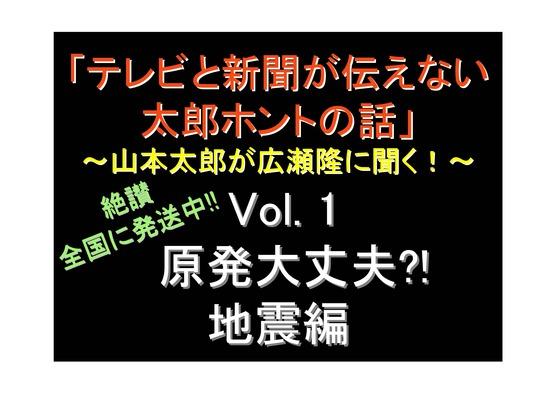 12月19日DVD全巻完成のお知らせ_04