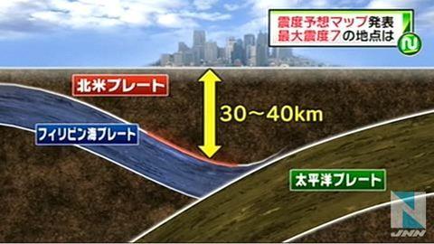 首都直下「震度7」も、予測分布図公表2