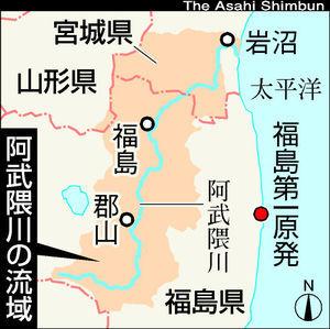 図:阿武隈川の流域.jpg