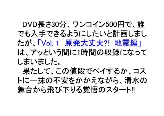 11月01日DVD発売のお知らせ (1)_09