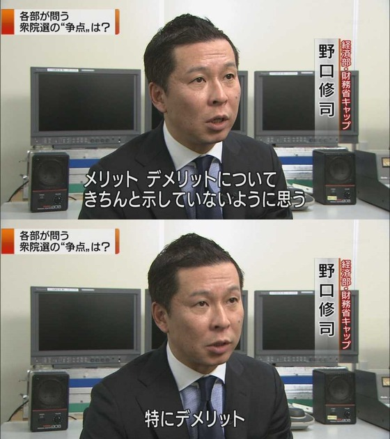大本営犬HKの報道
