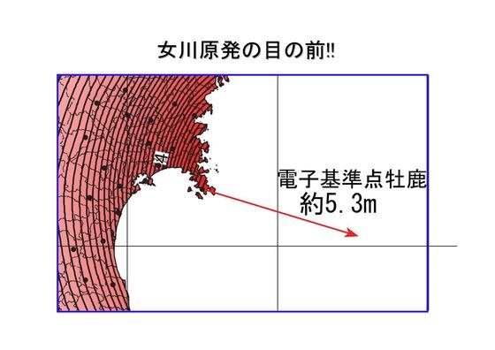 PDF◆太郎DVDー1原発と地震ーb_03