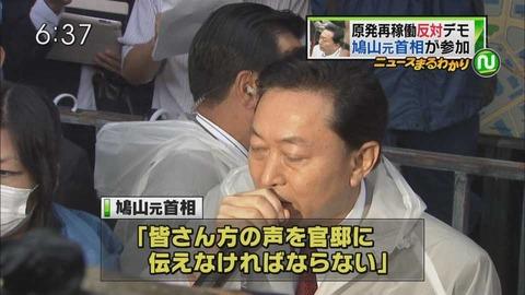 鳩山由紀夫が官邸前デモで演説後 官邸に突入!