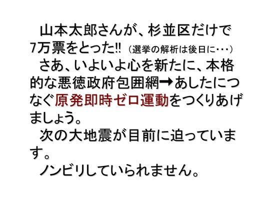 12月24日クリスマス大集会の呼びかけ_04